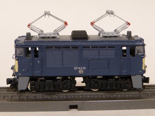 P1230893.jpeg
