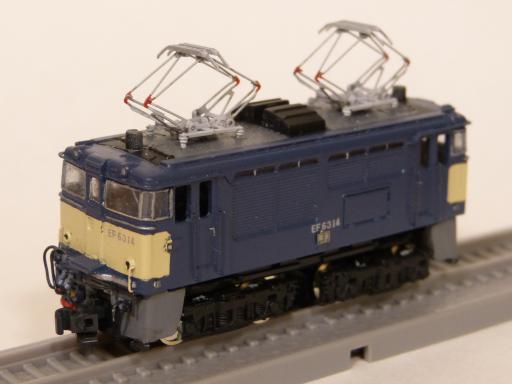 P1230936.jpeg