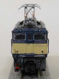 P1230941.jpeg