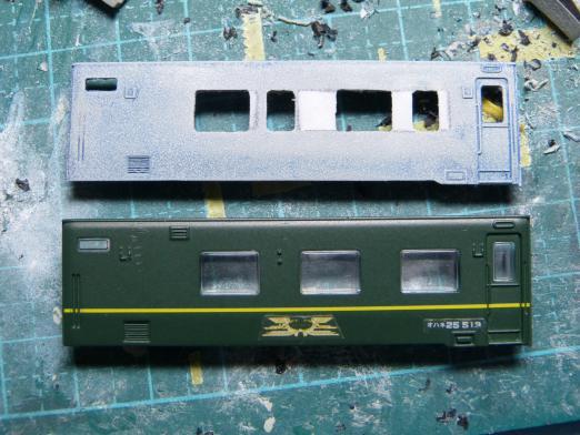 P1240006.jpeg