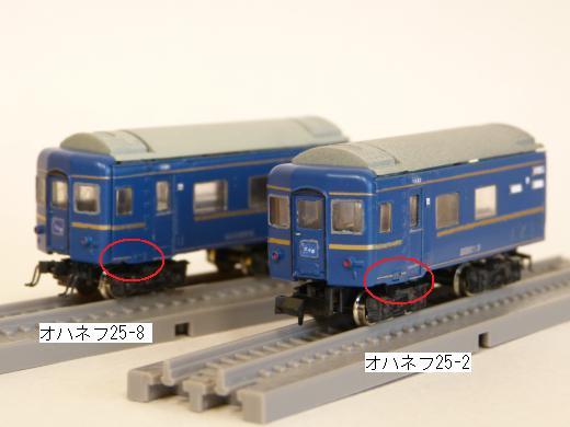 P1240325.jpeg