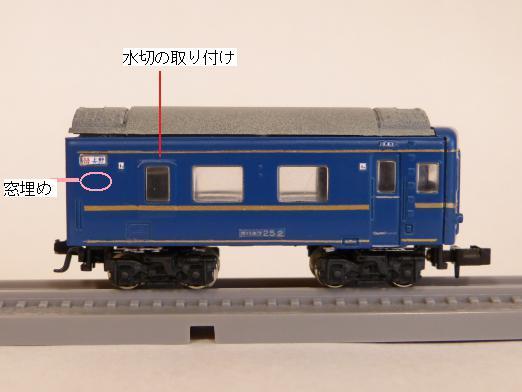 P1240328.jpeg