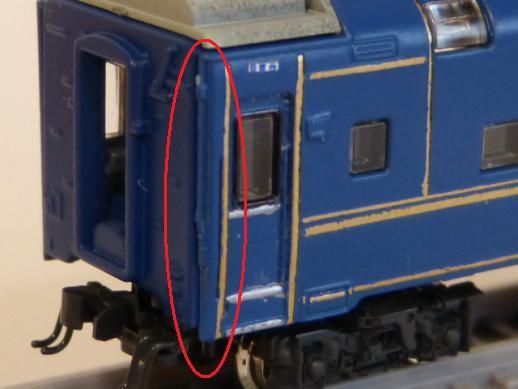P1240332.jpeg