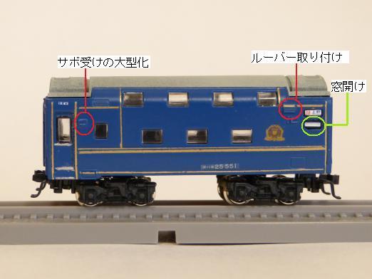 P1240334.jpeg