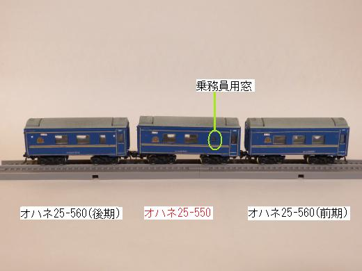 P1240335.jpeg
