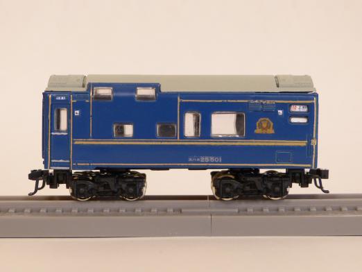 P1240337.jpeg