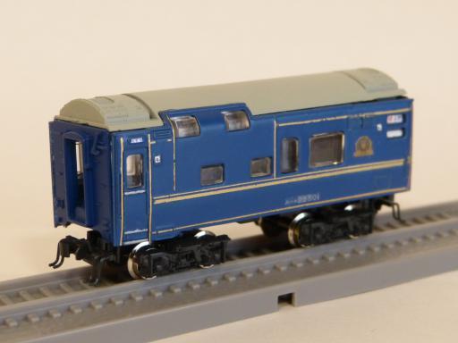 P1240341.jpeg