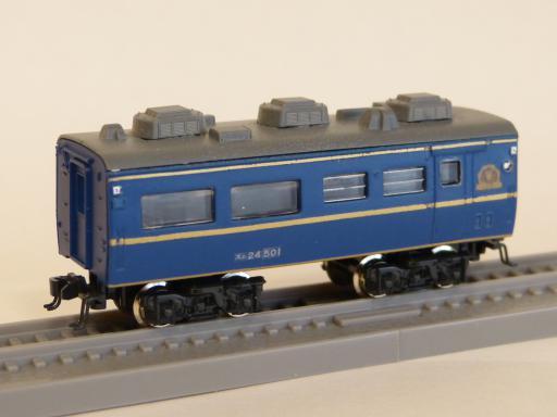 P1240347.jpeg