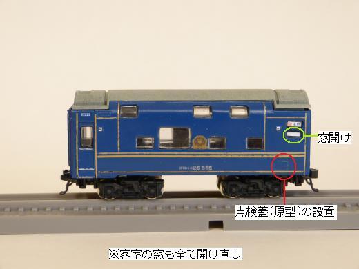 P1240349.jpeg