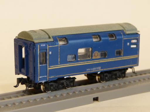 P1240351.jpeg