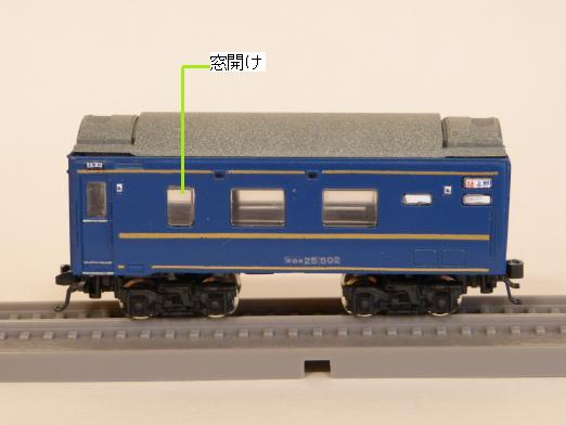 P1240354.jpeg