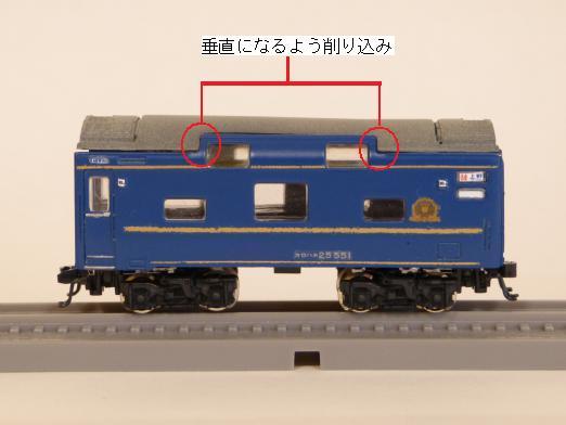 P1240356.jpeg