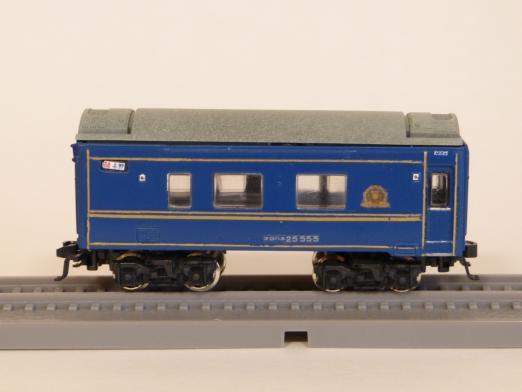 P1240358.jpeg