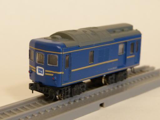 P1240360.jpeg