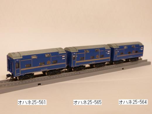 P1240364.jpeg
