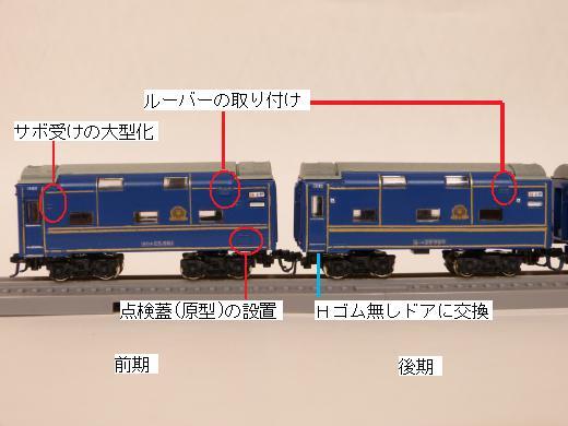 P1240365.jpeg
