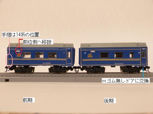 P1240369.jpeg