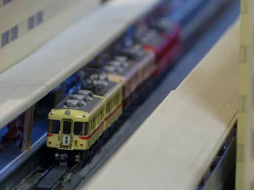 P1240472.jpeg