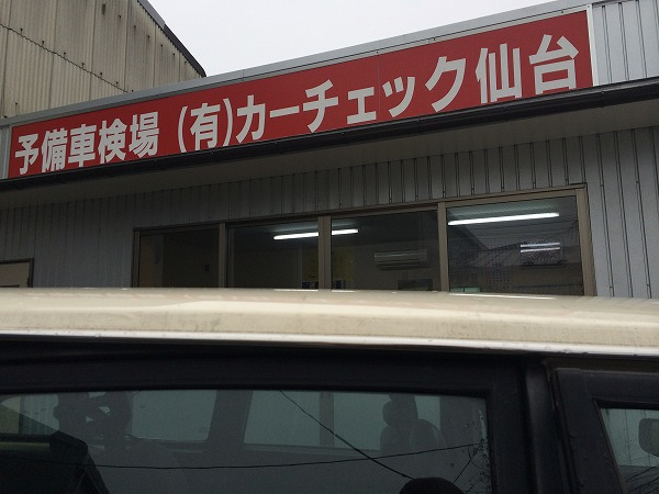 画像2015.2.19 004