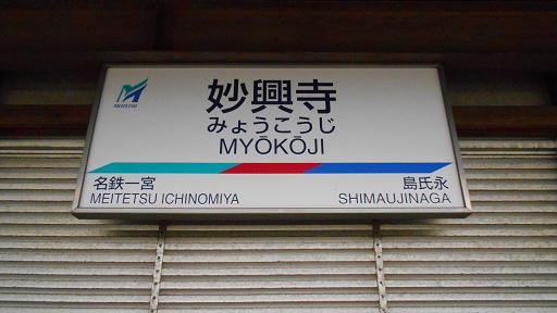名古屋グランパス 掲示板
