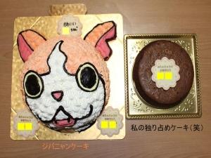 </a>ジバニャンケーキ