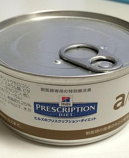 猫胃腸炎25