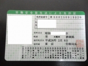 DSC03544.jpg