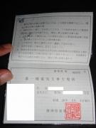 DSC03553.jpg