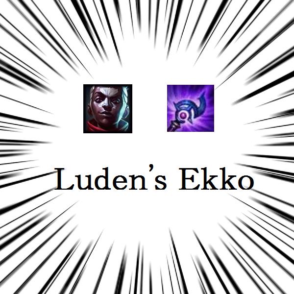 Ludens Ekko