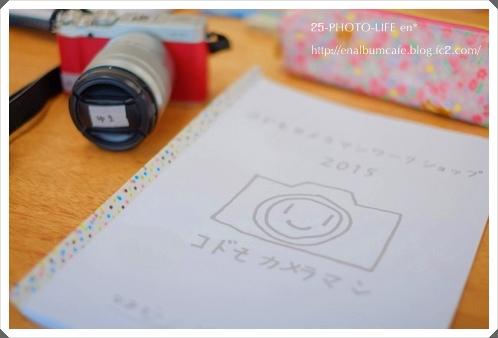 DSCF2354.jpg