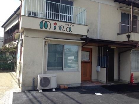 Cafe minaカフェ ミーナ2