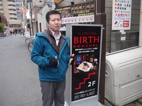 BIRTH3.jpg