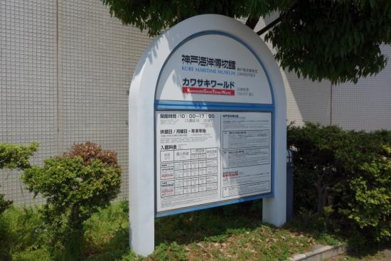 DSC00152_1280.jpg