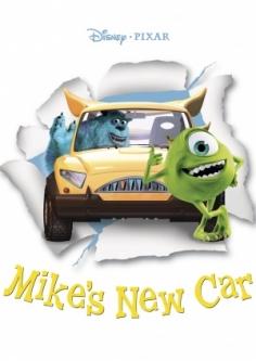 マイクとサリーの新車でGO!