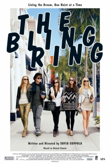ブリングリング