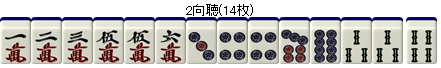 150108-01.png