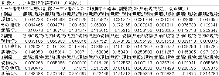 150523-02b.png