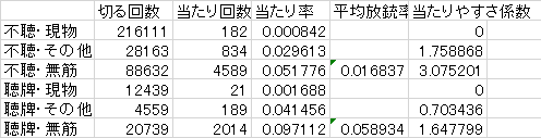 150527-01.png