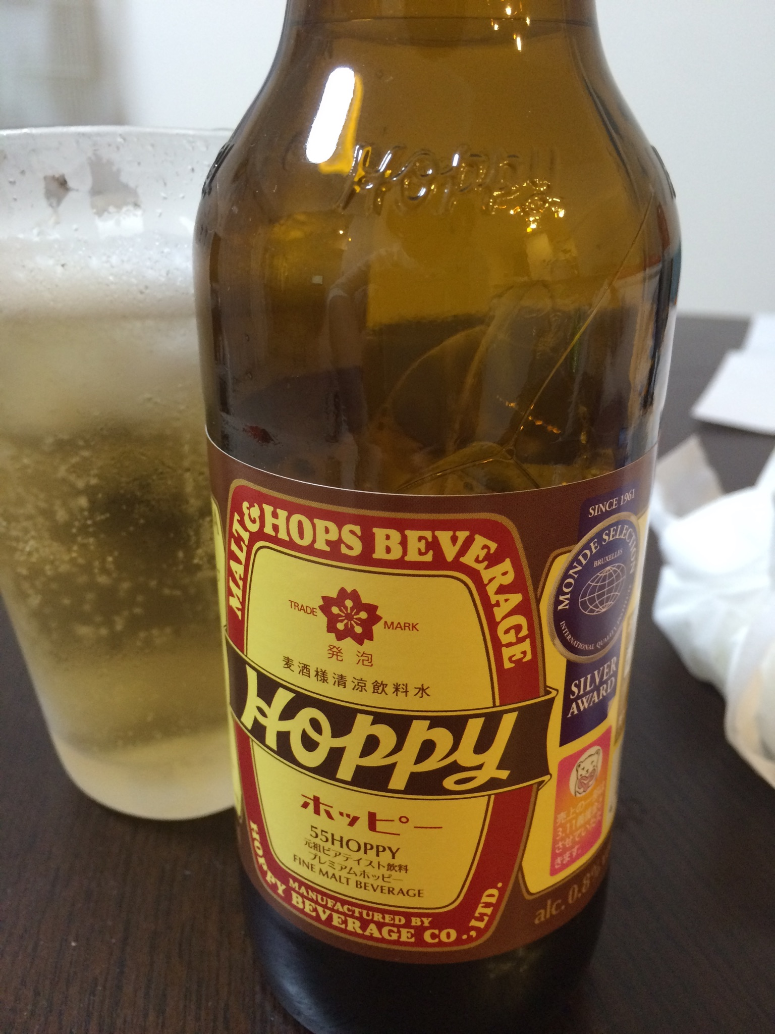 hoppi1122.jpg