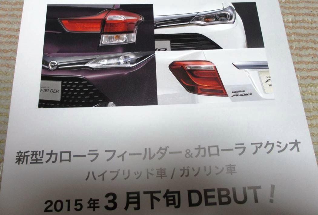 新型カローラ モデルチェンジ2
