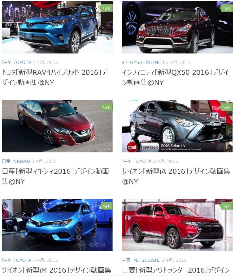 NYオートショー 日本メーカー