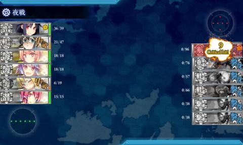 艦これ6-1クリア