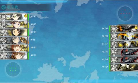 5-1海上突入部隊開幕