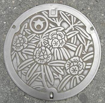 三重県いなべ市(旧大安町)resize4581