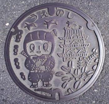 三重県伊賀市(旧上野市)resize4590