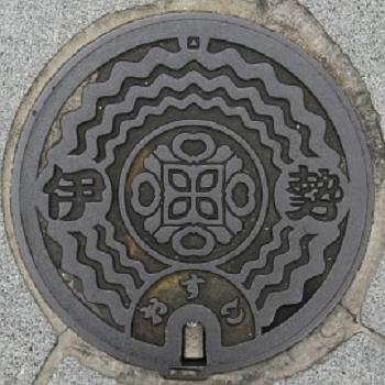 三重県伊勢市2resize4588
