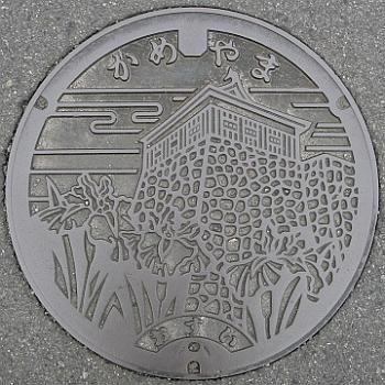 三重県亀山市resize4584
