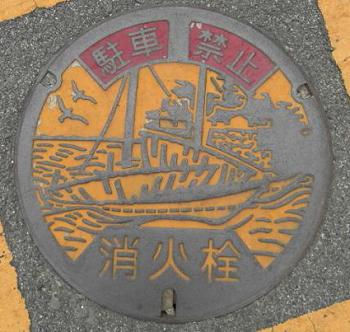 三重県桑名市resize4596