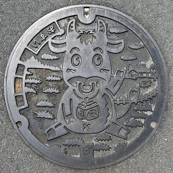 三重県松坂市resize4594
