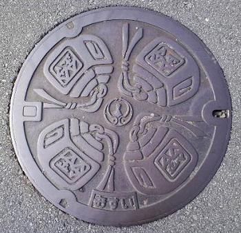 三重県松阪市resize4595